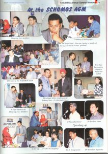 Scan 21